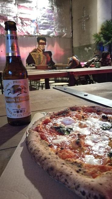 Kocsmaturista - Impostor - Japán sör, nápolyi pizza