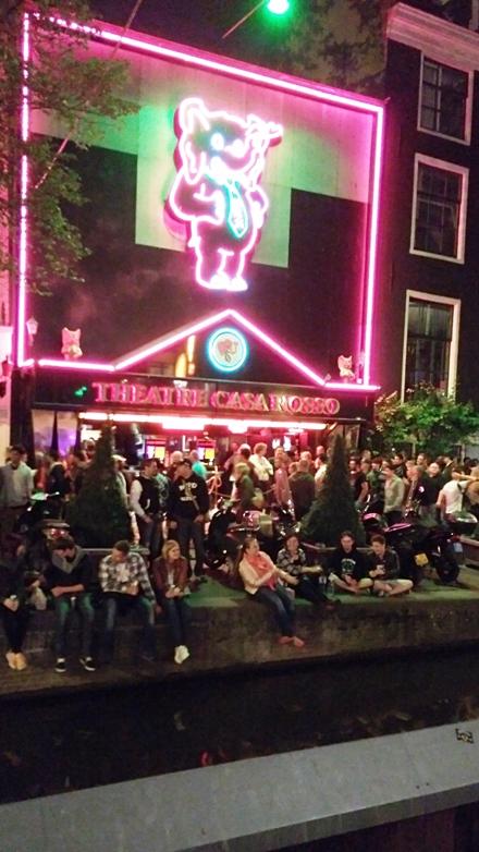 A piroslámpás negyed egy pillanatképe Amszterdamban - Kocsmaturista